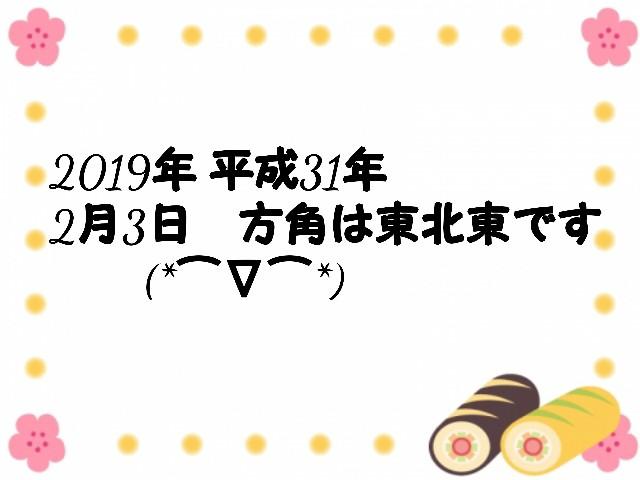 f:id:mako-s-kurowassan0411:20181224214514j:plain