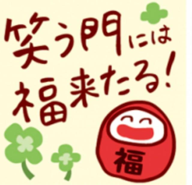 f:id:mako-s-kurowassan0411:20190101152535j:plain