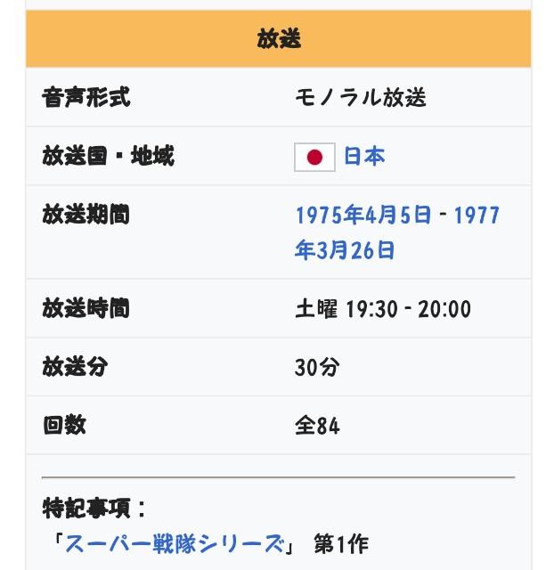 f:id:mako-s-kurowassan0411:20190104231712j:plain