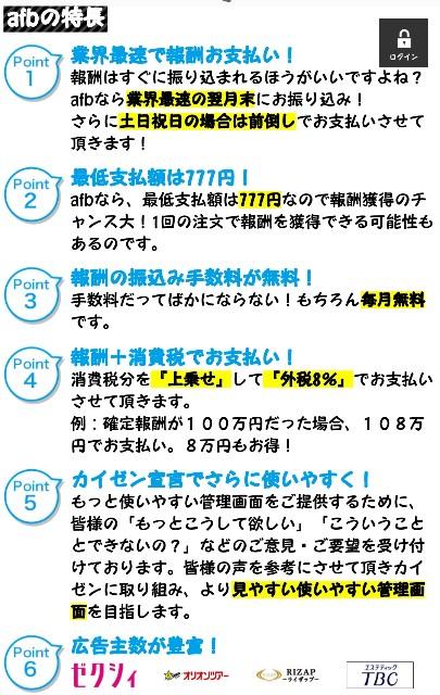 f:id:mako-s-kurowassan0411:20190105170128j:plain