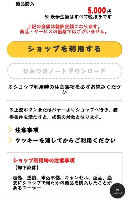 f:id:mako-s-kurowassan0411:20190105171907j:plain