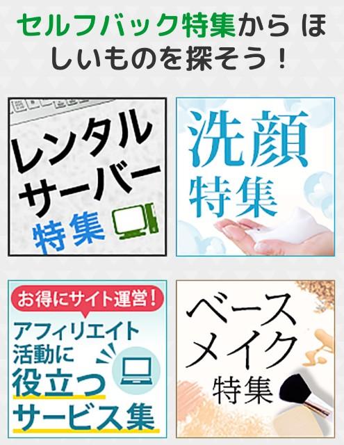 f:id:mako-s-kurowassan0411:20190105185527j:plain