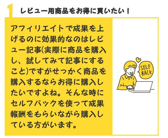 f:id:mako-s-kurowassan0411:20190105185545j:plain