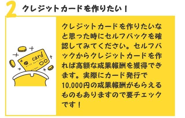 f:id:mako-s-kurowassan0411:20190105190016j:plain