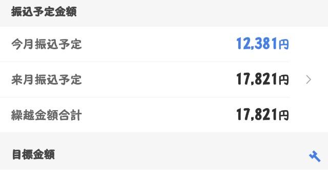 f:id:mako-s-kurowassan0411:20190105192159j:plain