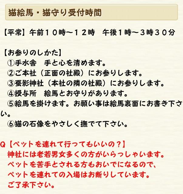 f:id:mako-s-kurowassan0411:20190106170658j:plain