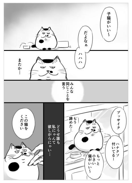 f:id:mako-s-kurowassan0411:20190107215035j:plain