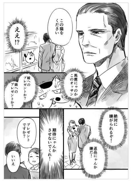 f:id:mako-s-kurowassan0411:20190107215042j:plain