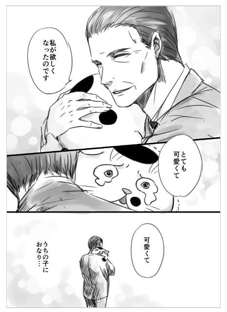 f:id:mako-s-kurowassan0411:20190107215048j:plain