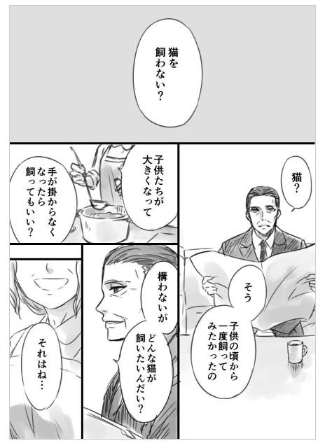f:id:mako-s-kurowassan0411:20190107220338j:plain