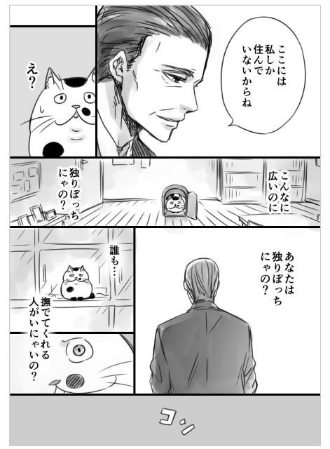 f:id:mako-s-kurowassan0411:20190107220355j:plain