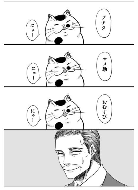 f:id:mako-s-kurowassan0411:20190107223737j:plain