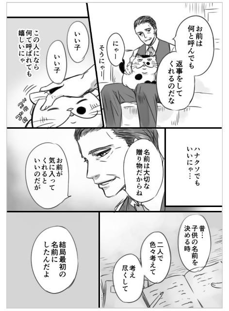 f:id:mako-s-kurowassan0411:20190107223747j:plain