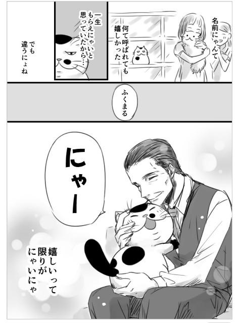 f:id:mako-s-kurowassan0411:20190107223802j:plain