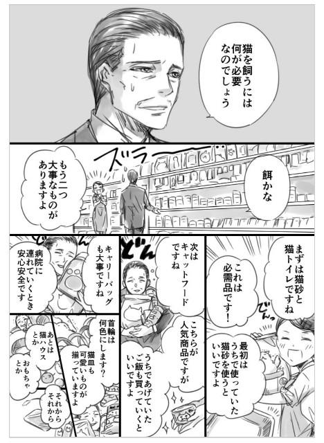 f:id:mako-s-kurowassan0411:20190107224247j:plain