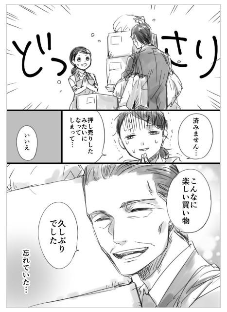 f:id:mako-s-kurowassan0411:20190107224258j:plain