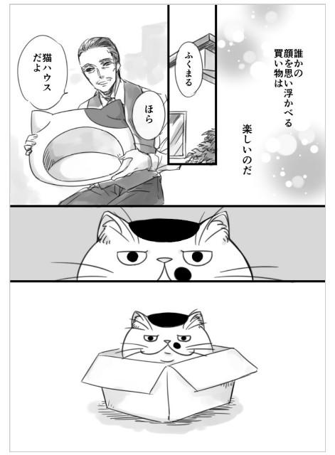 f:id:mako-s-kurowassan0411:20190107224307j:plain