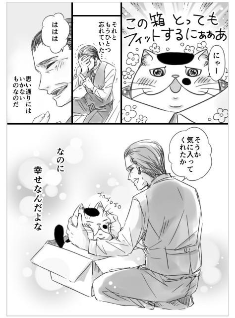 f:id:mako-s-kurowassan0411:20190107224316j:plain