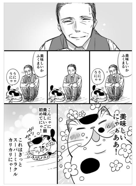 f:id:mako-s-kurowassan0411:20190107231104j:plain
