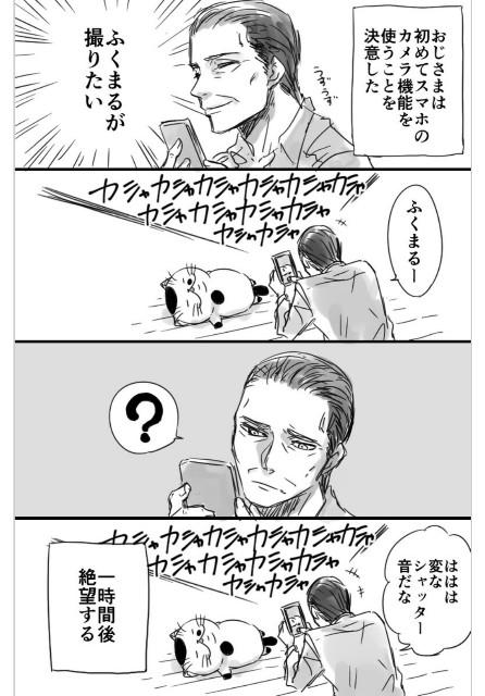f:id:mako-s-kurowassan0411:20190108003428j:plain