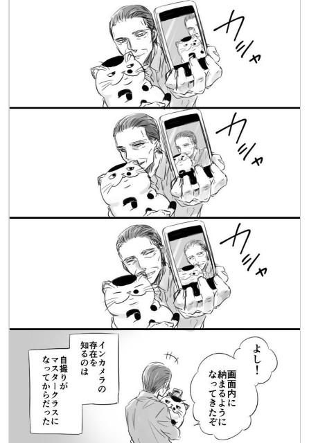 f:id:mako-s-kurowassan0411:20190108003445j:plain