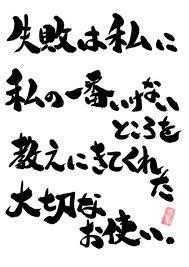 f:id:mako-s-kurowassan0411:20190108171420j:plain