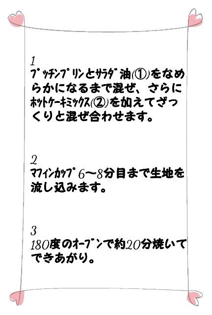 f:id:mako-s-kurowassan0411:20190110164353j:plain