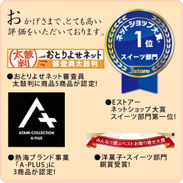 f:id:mako-s-kurowassan0411:20190114013549j:plain