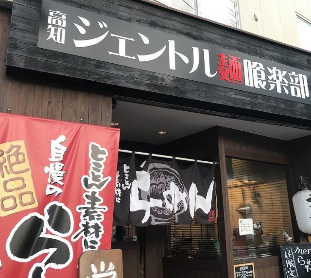 f:id:mako-s-kurowassan0411:20190116175942j:plain