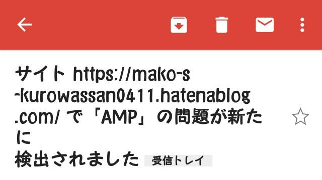 f:id:mako-s-kurowassan0411:20190119161548j:plain