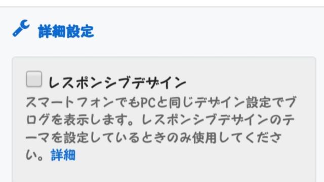 f:id:mako-s-kurowassan0411:20190119163030j:plain