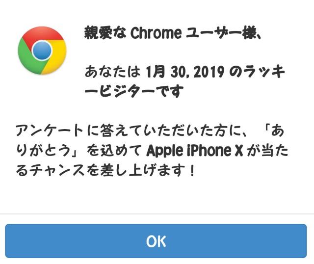 f:id:mako-s-kurowassan0411:20190130140136j:plain