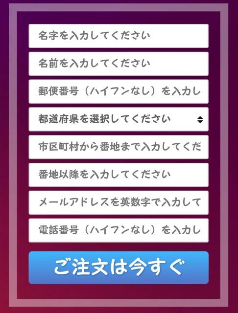 f:id:mako-s-kurowassan0411:20190130140220j:plain