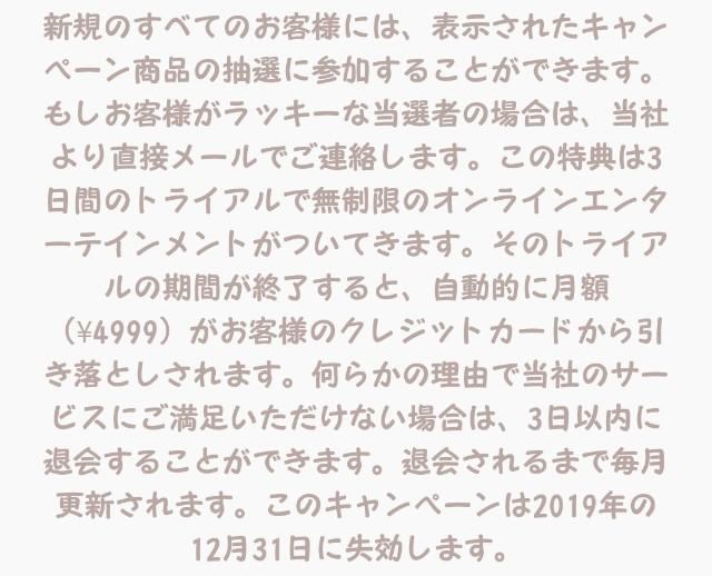 f:id:mako-s-kurowassan0411:20190130140230j:plain