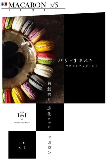 f:id:mako-s-kurowassan0411:20190201122144j:plain