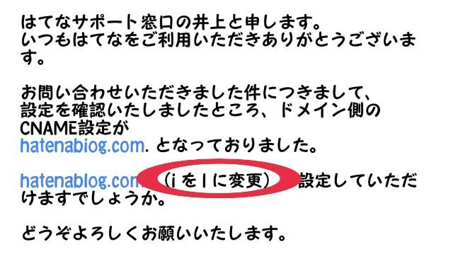 f:id:mako-s-kurowassan0411:20190218135400j:plain