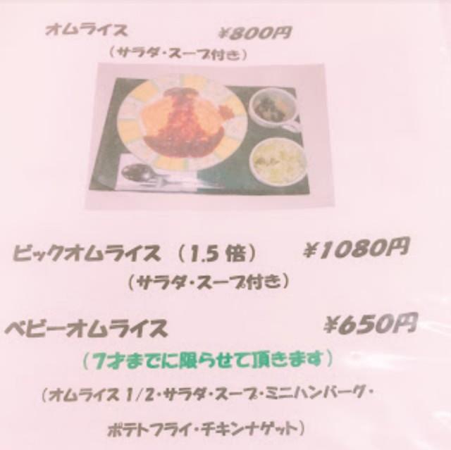 f:id:mako-s-kurowassan0411:20190223205451j:plain