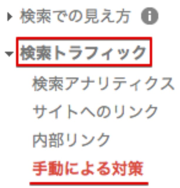 f:id:mako-s-kurowassan0411:20190224193436j:plain