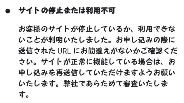 f:id:mako-s-kurowassan0411:20190224195348j:plain