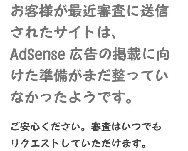 f:id:mako-s-kurowassan0411:20190225054906j:plain