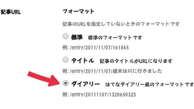 f:id:mako-s-kurowassan0411:20190302181458j:plain