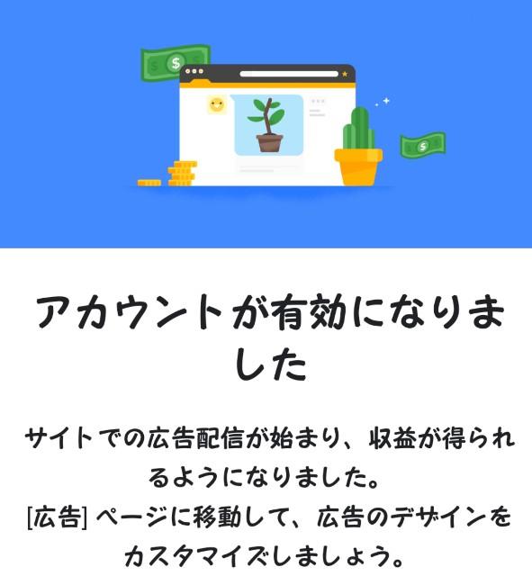 f:id:mako-s-kurowassan0411:20190303155548j:plain