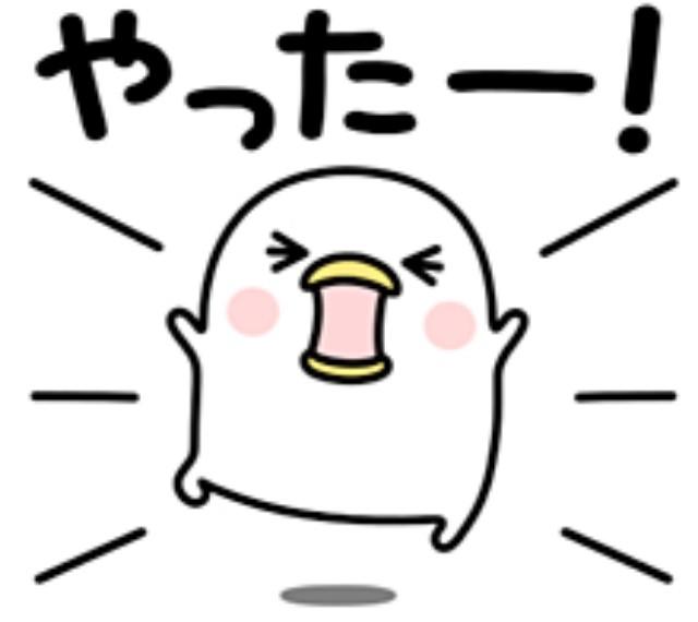 f:id:mako-s-kurowassan0411:20190303161051j:plain