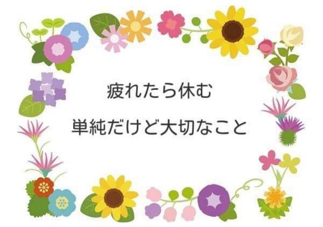 f:id:mako-s-kurowassan0411:20190330224354j:plain