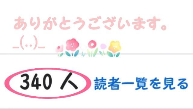 f:id:mako-s-kurowassan0411:20190404195113j:plain