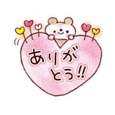 f:id:mako-s-kurowassan0411:20190404204250j:plain