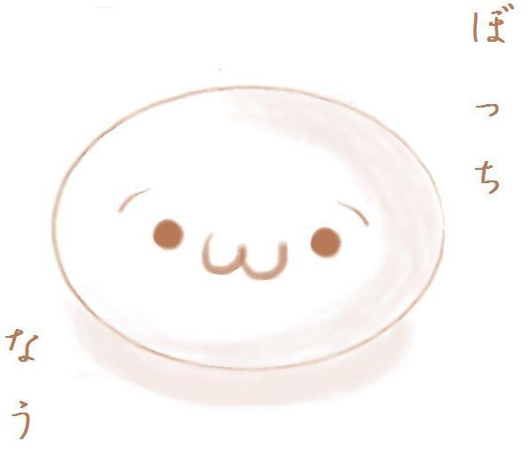 f:id:mako-s-kurowassan0411:20190412221801j:plain