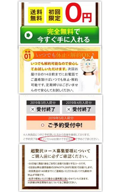 f:id:mako-s-kurowassan0411:20190428193419j:plain