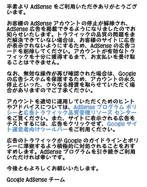f:id:mako-s-kurowassan0411:20190502173609j:plain