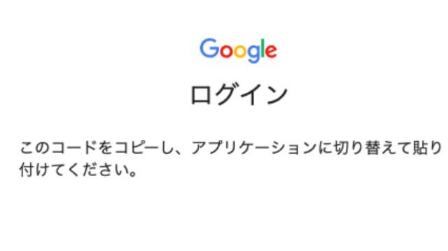 f:id:mako-s-kurowassan0411:20190502193932j:plain